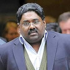 Former Galleon Manager Rajaratnam Announces Conspiracy Securities Fraud Charges