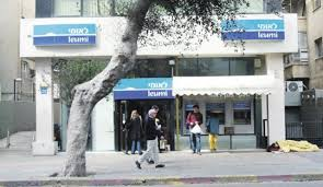 Israeli Bank Leumi Admits Helping US Taxayers to Hide Assets Offshore 2