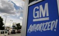 A U.S. federal judge has approved the sale of General Motors Corp.'s assets to a new government-run company, removing what had been seen as a big obstacle to the American industrial icon's efforts to exit bankruptcy proceedings, The Wall Street Journal reported Monday. 2