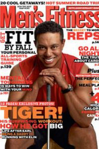 Ever since the Tiger Woods story broke the last month, there have been rumors and tales of a strange cover-up that had happened in 2007 involving the golfing great and two American Media Inc. publications, the National Enquirer and Men's Fitness. 2