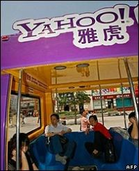 Yahoo Inc has settled a lawsuit alleging it aided China's prosecution of several dissidents, in a case that prompted criticism of the company for cooperating with an authoritarian government. 2